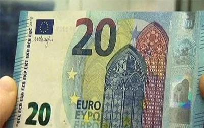 Πλαστό χαρτονόμισμα των 20 ευρώ βρέθηκε σε ΑΤΜ τράπεζας στον Αλμυρό