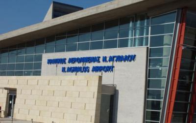 Επιχείρησαν να εξέλθουν παράνομα από την χώρα - Συλλήψεις στο αεροδρόμιο Ν. Αγχιάλου