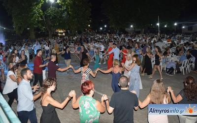 Με επιτυχία το πανηγύρι για τον εορτασμό του Δεκαπενταύγουστου στην Ευξεινούπολη (βίντεο&φωτο)