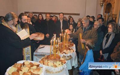 Τη μνήμη του Αγ. Αντωνίου τίμησε η Τ.Κ. Πλατάνου (φωτο)