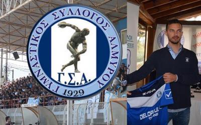 Δ. Περπερίδης: Ευχαριστώ τον Δήμαρχο Αλμυρού για την αδιαφορία του