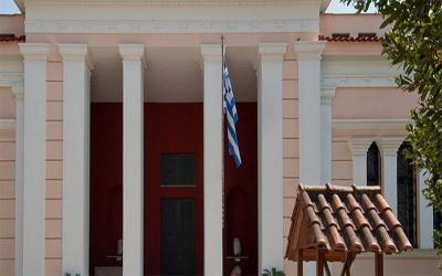 Πρόσληψη ενός φύλακα με σύμβαση 7 μηνών για το Αρχαιολογικό Μουσείο Αλμυρού