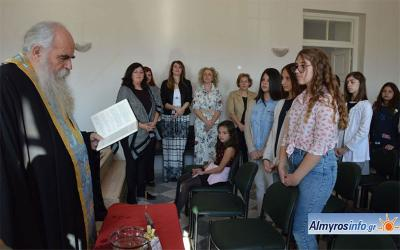 Ο Αγιασμός στο Δημοτικό Ωδείο Αλμυρού (βίντεο&φωτο)