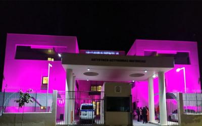 Στα ροζ η Διεύθυνση Αστυνομίας Μαγνησίας για την Παγκόσμια Ημέρα κατά του καρκίνου του Μαστού
