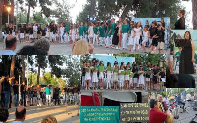 Καλοκαιρινή γιορτή λήξης του Φιλοπρόοδου Ν, Αγχιάλου