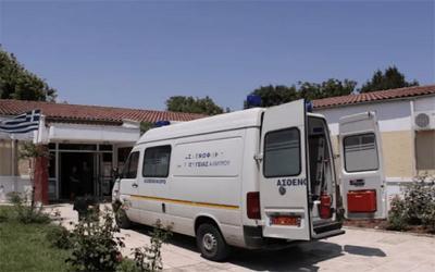 Δικτύωση του ΚΗΦΗ Ν. Αγχιάλου με το Κέντρο Υγείας Αλμυρού