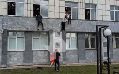 Ρωσία: Πυροβολισμοί σε πανεπιστήμιο στη Σιβηρία