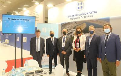 Health Hub: η Περιφέρεια Θεσσαλίας ευρωπαϊκός κόμβος καινοτομίας  για τον ψηφιακό μετασχηματισμό του τομέα της Υγείας και των Φαρμάκων