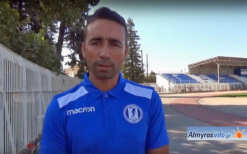 Ο προπονητής του ΓΣΑ Στέλιος Αρσένος για την έναρξη του πρωταθλήματος (βίντεο)