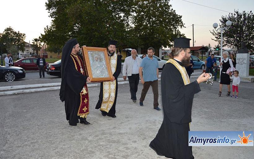 Η έλευση στην Ευξεινούπολη της Ιεράς Εικόνας της επονομαζομένης «Άξιον Εστί» (φωτο)