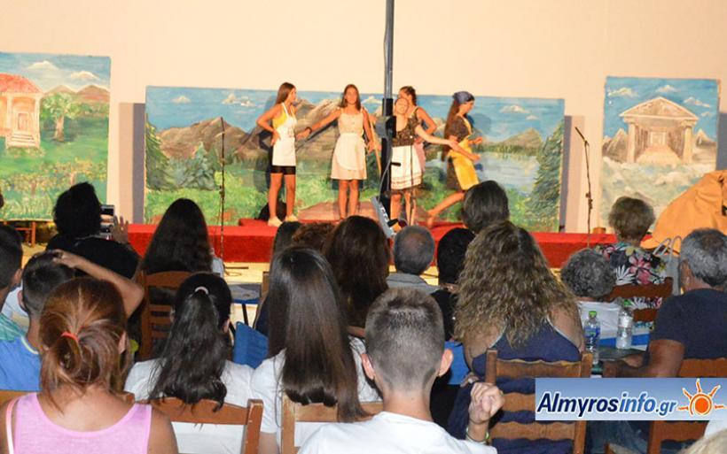 Η θεατρική παράσταση του Γυμνασίου Ν. Αγχιάλου στον Αλμυρό (φωτο)