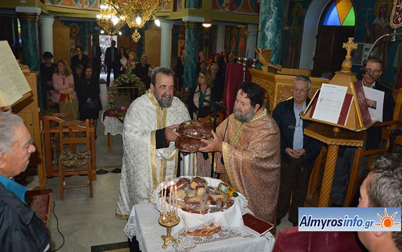 Ο εορτασμός της Αναλήψεως στο Αχίλλειο (βίντεο&φωτο)