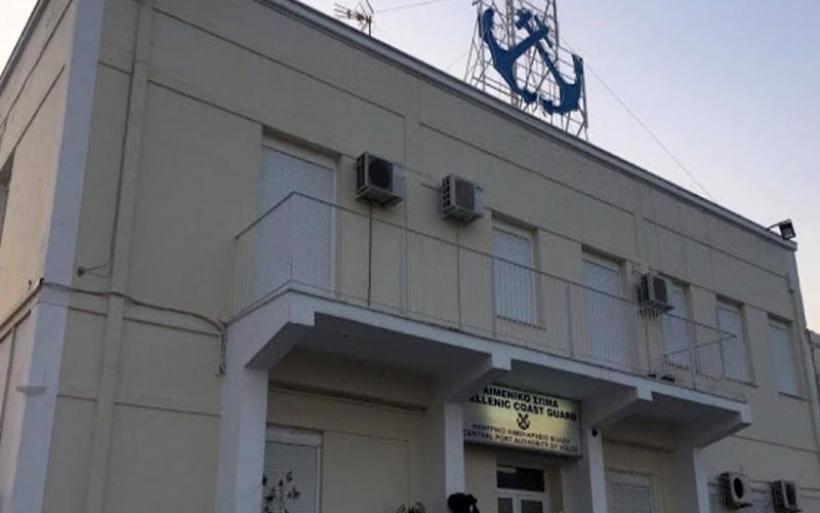 Κεντρικό Λιμεναρχείο Βόλου: Παράταση επτά μηνών στις άδειες χειριστών ταχύπλοων σκαφών