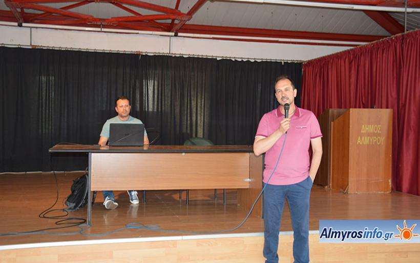 Ενημερώθηκαν οι επαγγελματίες του Αλμυρού για την ψηφιακή πλατφόρμα almyros-mall.gr (βίντεο&φωτο)