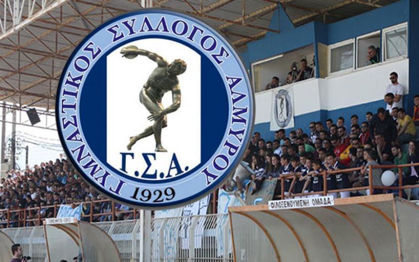 Αγιασμός την Τετάρτη για ποδόσφαιρο και στίβο του Γ.Σ. Αλμυρού