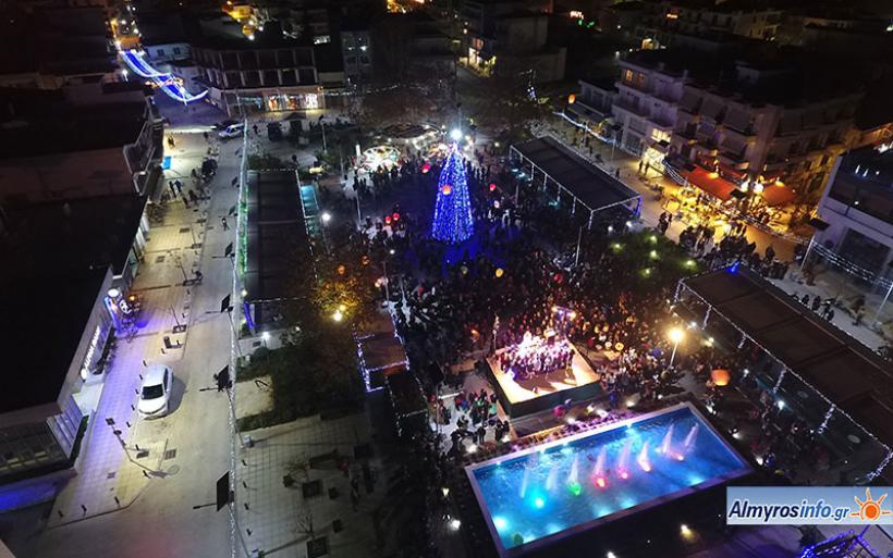 Σε γιορτινή ατμόσφαιρα ο Αλμυρός - Άναψε το Χριστουγεννιάτικο δέντρο (βίντεο&φωτο)