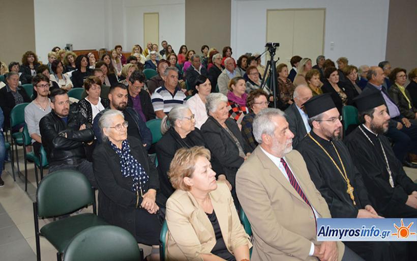 Η επετειακή εκδήλωση για τη συμπλήρωση 110 χρόνων από τη θεμελίωση της Ευξεινούπολης (βίντεο&φωτο)