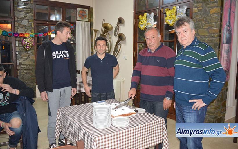 Έκοψε την πίτα η ομάδα ποδοσφαίρου του Γ.Σ.Αλμυρού (φωτογραφίες)
