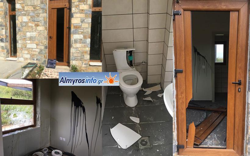 Βανδαλισμοί και ζημιές στις εγκαταστάσεις στα Ζερέλια (φωτο)