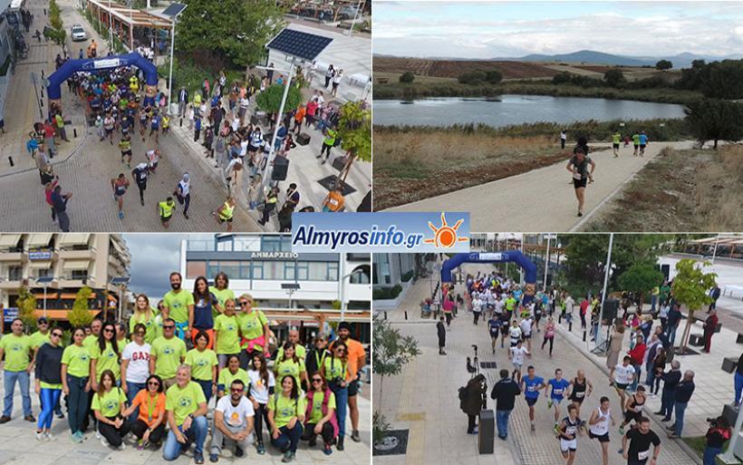 Με τις καλύτερες εντυπώσεις ο 1ος Ημιμαραθώνιος «Almyros city – Zerelia Trail» (βίντεο&φωτο)