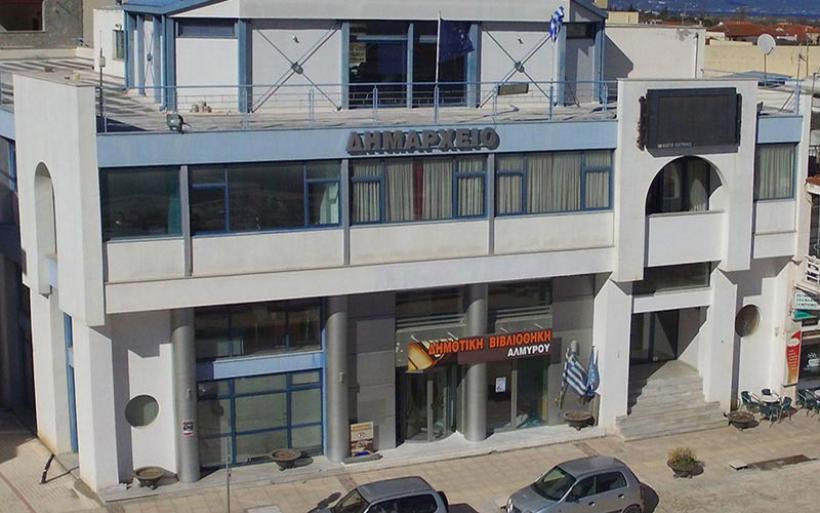 Ανακοίνωση για τη σύναψη συμβάσεων εργασίας ιδιωτικού δικαίου ορισμένου χρόνου για το Δήμο Αλμυρού