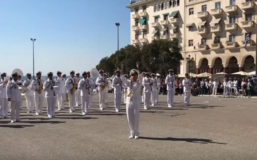 Βίντεο: Η μπάντα του Πολεμικού Ναυτικού παίζει το Despacito και τα «σπάει»