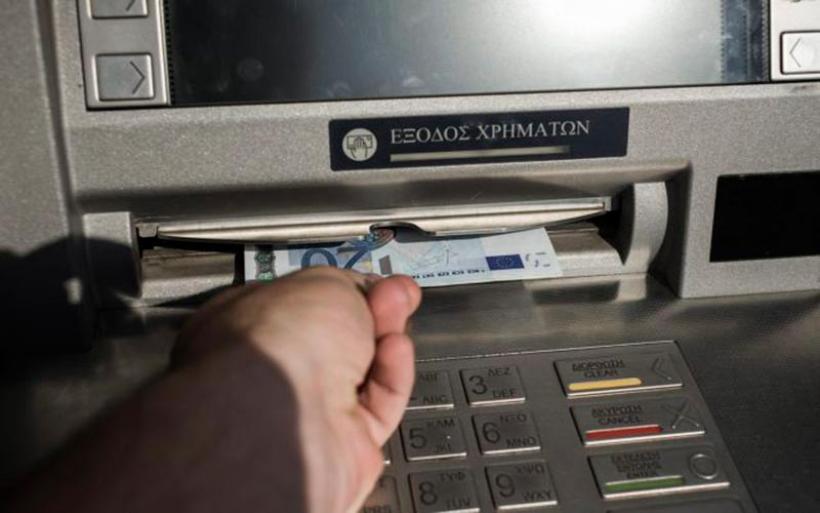 Συντάξεις: Πότε ξεκινούν οι πληρωμές – Οι ημερομηνίες ανά ταμείο
