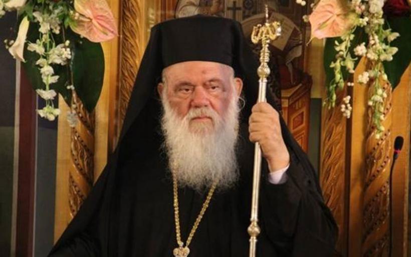 Επίτιμος δημότης Αλμυρού θα ανακηρυχθεί ο Αρχιεπίσκοπος