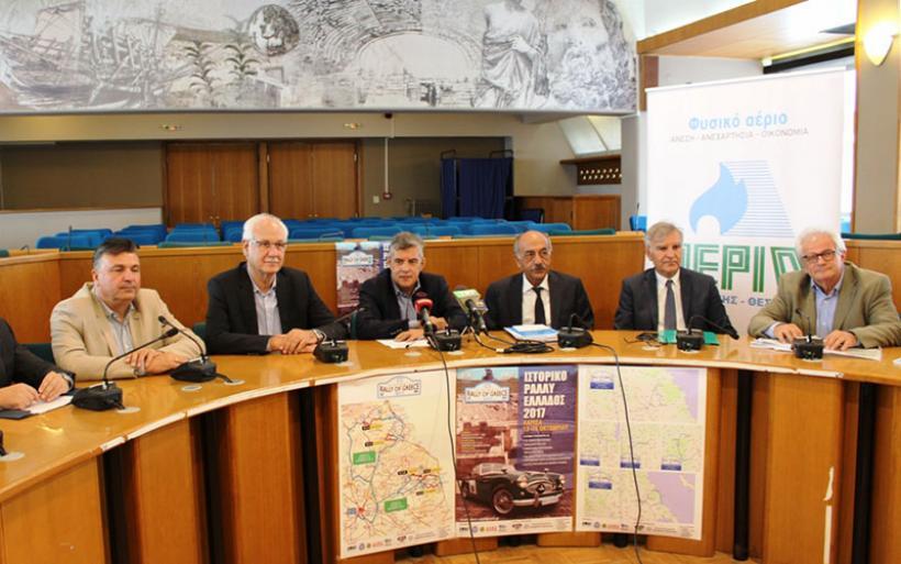 Το Ιστορικό Ραλλυ Ελλάδος 2017 στη Θεσσαλία