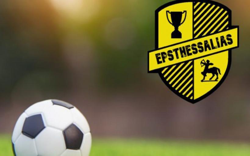 Πρόγραμμα Α' φάσης Κυπέλλου ΕΠΣΘ (21-22/9/2019)