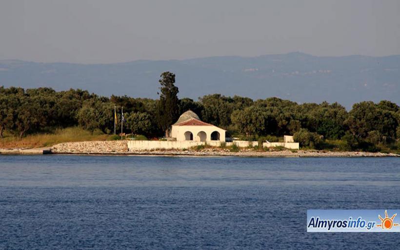 Πανήγυρις της Αγίας Μαρίνας στο νησάκι της Αμαλιάπολης