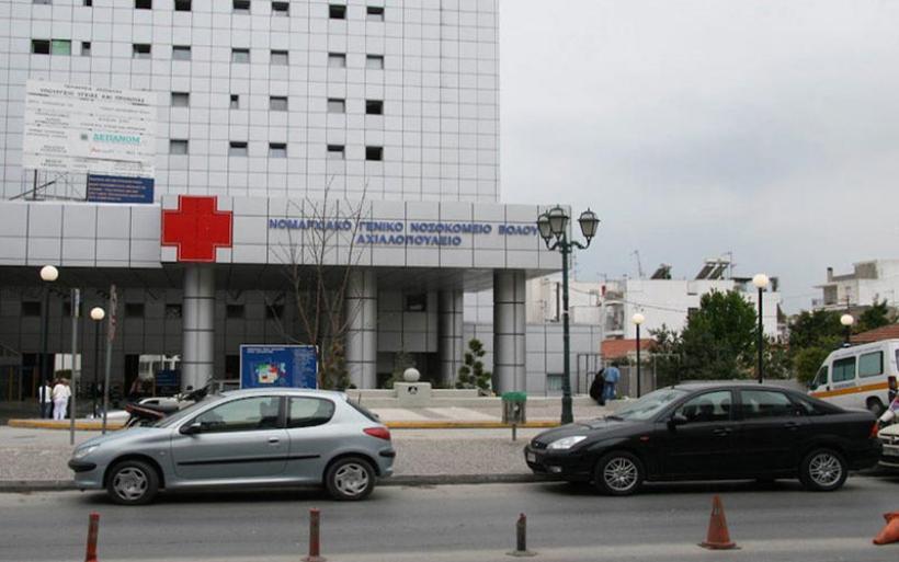 Χρ. Μπουκώρος: Αξιοποίηση του υπερβαρικού θαλάμου  του Γενικού Νοσοκομείου Βόλου