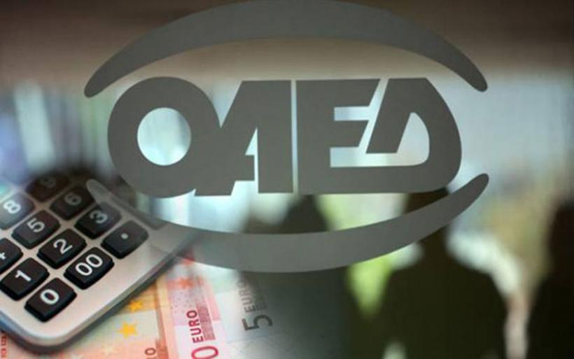 Εποχικό επίδομα ΟΑΕΔ: Από σήμερα η υποβολή των αιτήσεων. Δικαιούχοι