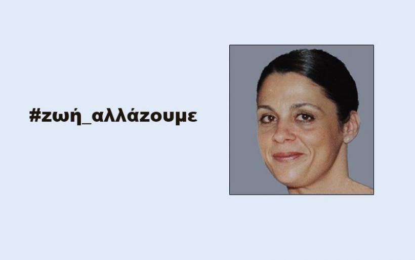 Η υποψήφια δήμαρχος Αλμυρού κ. Ράππου επισημαίνει