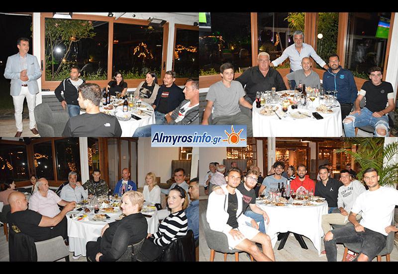 Τραπέζι παρέθεσε η διοίκηση της Δήμητρας Ευξεινούπολης (βίντεο&φωτο)