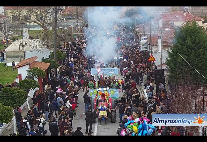 Με πολύ μεγάλη επιτυχία το Καρναβάλι Ευξεινούπολης 2018 (2 βίντεο & 1150 φωτο)