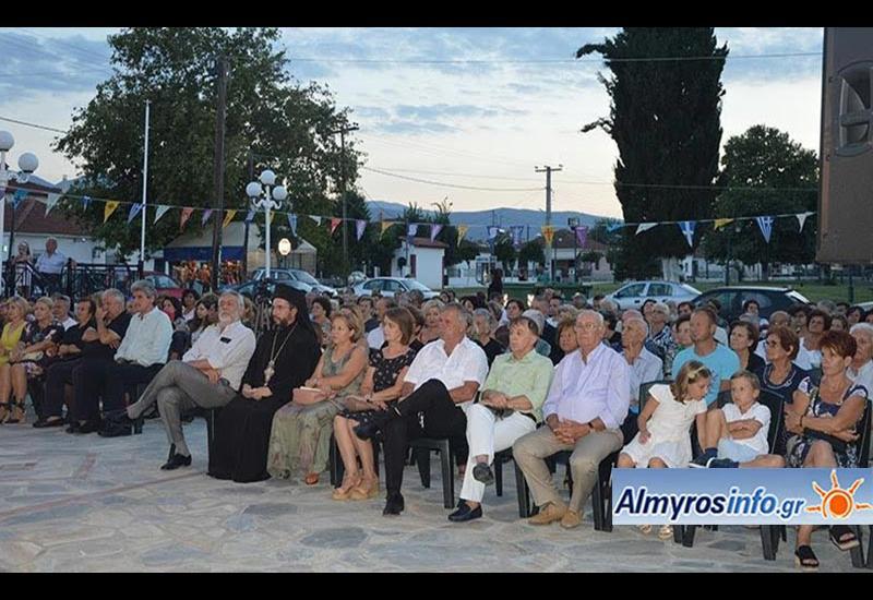 Εκδήλωση-παρουσίαση βιβλίου στον Ι.Ν. Κοιμήσεως της Θεοτόκου Ευξεινούπολης (βίντεο&φωτο)