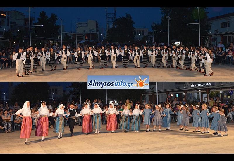 """Εντυπωσίασαν τα """"Σαρακατσανάκια"""" και το Π.Τ.Χ. Αλμυρού  του ΛΕΒ σε εκδήλωση στην πλατεία (φωτο)"""